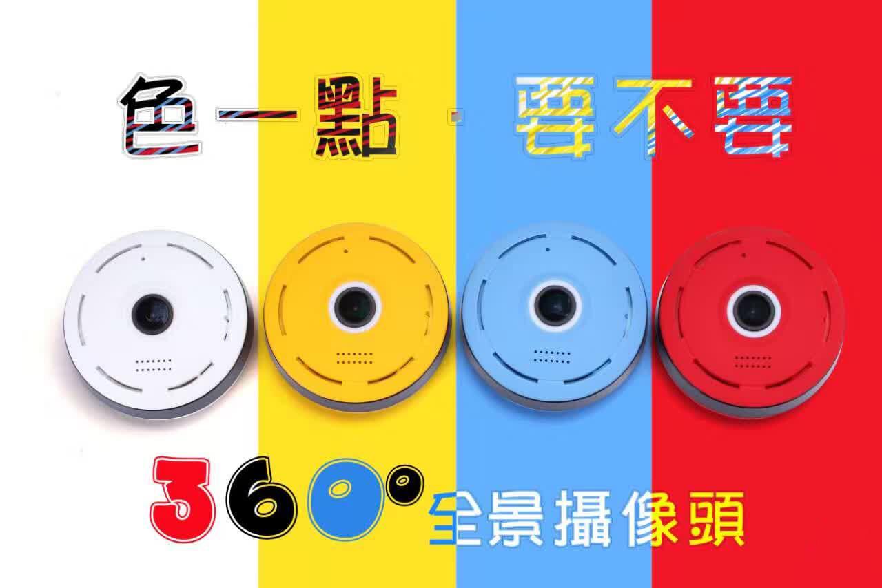 360度全景摄像机