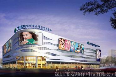 广州(冠胜)保税商品展示交易中心