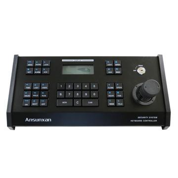 AS-K250三维矩阵键盘