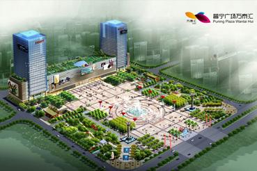普宁广场商业中心